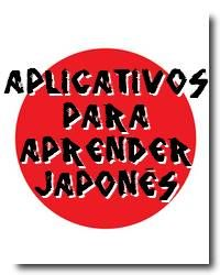 Apps, What I Want, Nihon, Anime Naruto, Cute Drawings, Stencil, Language, Japanese, Clothes