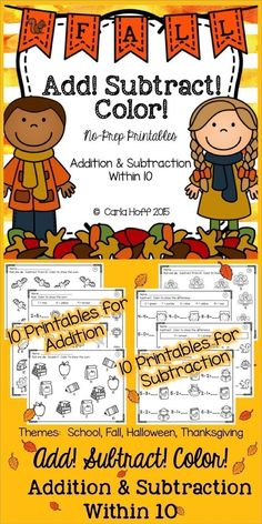 20 fall-themed printables for young children working on strategies and fluency for addition and subtraction facts within 10.  Themes include school, fall, Halloween, and Thanksgiving.  So cute!  Just print and play!