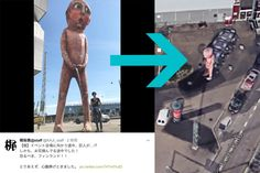 Eren Jeager's Voice Actor Kaji Yuki Captured With a Urinating Titan in Finland | MANGA.TOKYO