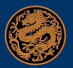 Chinese dragon Machine embroidery design от embroiderystudioONA
