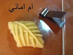 مقروظ النقاش خطوة خطوة من مطبخ ام اماني - منتديات الجلفة لكل الجزائريين و العرب