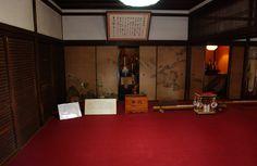 prayer room - Google Search
