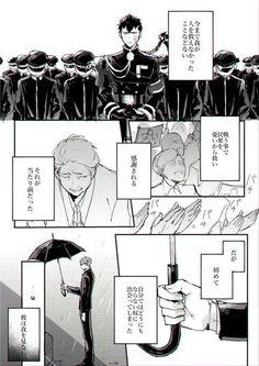 #コンパス 双挽乃保 ルチアーノ 桜華忠臣