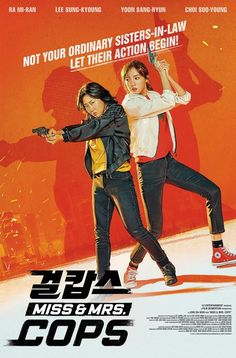 Miss & Mrs. Cops netflix best movies Miss & Mrs. Cops putlocker free movies Miss & Mrs. Cops new bollywood movies Miss & Mrs. Cops new movies on netflix Miss & Mrs. Movies 2019, New Movies, Good Movies, Movies Online, Imdb Movies, Lee Sung Kyung, Female Cop, From Miss To Mrs, Tv Series Online
