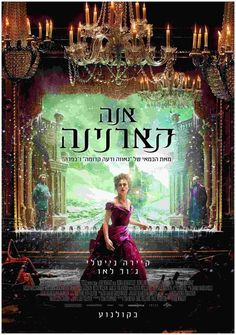 Anna Karenina Full MovieS Streaming Online in HD-720p Video Quality