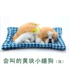 $37.00 (Buy here: https://alitems.com/g/1e8d114494ebda23ff8b16525dc3e8/?i=5&ulp=https%3A%2F%2Fwww.aliexpress.com%2Fitem%2Fsimulation-animal-electric-dog-about-19x14x7cm-barking-dog-plush-toy-sleeping-dog-with-mat-gift-w5919%2F2039239959.html ) simulation animal electric dog about 19x14x7cm barking dog plush toy , sleeping dog with mat ,gift w5919 for just $37.00
