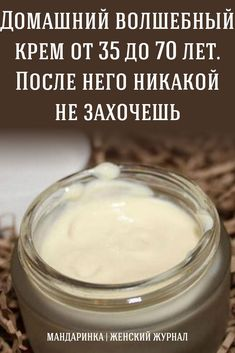 Natural Hair Mask to Boost Hair Growth - Unfurth Beauty Care, Beauty Skin, Health And Beauty, Beauty Hacks, Beauty Tips, Diy Beauty, Beauty Ideas, Beauty Products, Face Beauty
