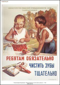 1953. Худ. Яновский Давид Владимирович