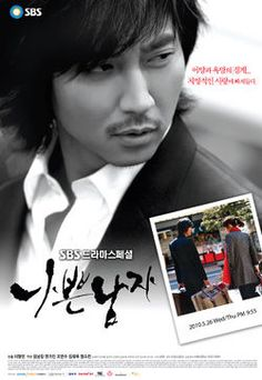 Bad Guy - Korean Drama - Geon Ok (Kim Nam-Gil) is a sexy man & highly ambitious. Geon Ok attempts to get a Chaebol group by using his fatal charms and cunning mind. Jane (Han Ga-In) is a strong women who stands by her man, Geon Ok. She will attempt to protect their love. Tera (Oh Yeon-Su) was born as the first daughter in a Chaebol family. She has never said no to her parents and went through an arranged marriage. She lives her life like the typical upperclass...