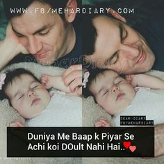 Love you dadu Love U Papa, Dear Mom And Dad, My Dad My Hero, I Love You Mom, My Love, Father Daughter Quotes, My Father, Sweet Words, Quran Quotes