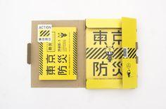 Tokyo Bosai - A Manual for Disaster Preparedness