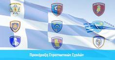 Προκήρυξη Ανωτάτων και Ανωτέρων Στρατιωτικών Εκπαιδευτικών Ιδρυμάτων 2014 – 2015
