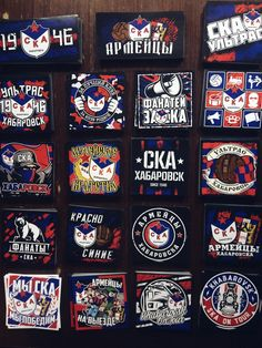 - Page 359 - Ultras-Tifo Forum Ultras Football, Football Casuals, Football Design, Stickers, Note, Vintage, Illustrations, Vintage Comics, Decals
