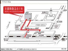 [京都]HOTEL New HANKYU KYOTO(京都新阪急飯店) @ 萬花筒的天空 :: 隨意窩 Xuite日誌