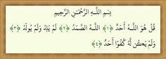 Teks Arab Surat Al Ikhlash