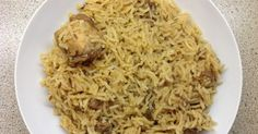 Assalamu alaikum wa rahmatullahi wa barakatuhu! Pulao is an extremely popular Pakistani dish that is present at every Eid table and eve...