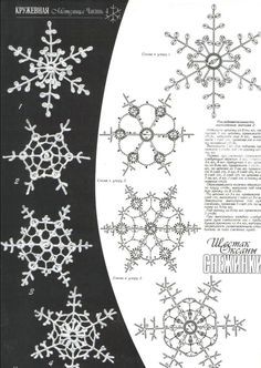 Crochet Patterns Christmas crochet patterns of snowflakes angels. Crochet Diy, Crochet Amigurumi, Thread Crochet, Crochet Motif, Irish Crochet, Crochet Doilies, Crochet Flowers, Crochet Stitches, Crochet Patterns