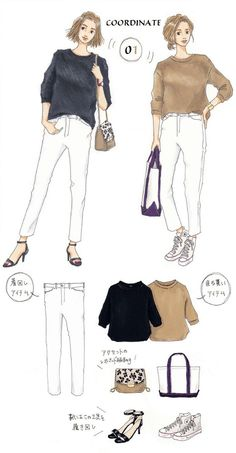 """If the color changes, the outfit will be fresh! Recommendation of """"color purchase"""" Daily Fashion, Fashion Mode, Japan Fashion, Love Fashion, Korean Fashion, Fashion Beauty, Girl Fashion, Fashion Outfits, Plus Fashion"""