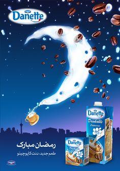 Ramadan by mehdi moayedpour, via Behance