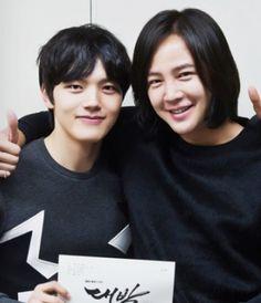 Jackpot (Daebak): Jang Grun Suk, Yeo Jin Goo, Lim Ji Yeon, Yoon Jin Seo. #kdrama