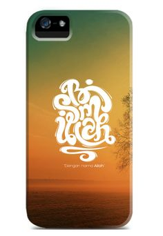 Bismillah iPhone 5 Case with yellow hue. Also available for Samsung and BlackBerry smartphones. http://zocko.it/LDa2k