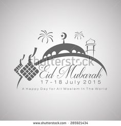 Eid Mubarak 17-18 July 2015 in Mosque Concept and Ketupat - stock vector