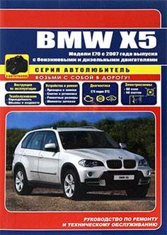 2187 best autorepguide com images on pinterest repair manuals 1 rh pinterest com bmw e70 repair manual pdf bmw e70 repair manual pdf