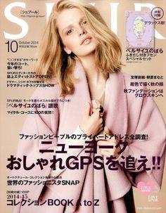 【最新】SPUR(シュプール) 2014年10月号 (2014年08月23日発売)   【Fujisan.co.jp】の雑誌・定期購読