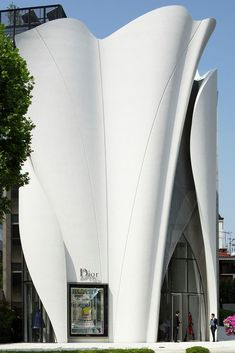 Gallery - House of Dior Seoul / Christian de Portzamparc - 15