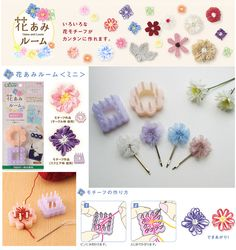 hana ami flower loom instructions