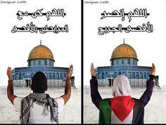 يارب فلسطين صورة كلام بالعربي مما راق لي أعجبني اقتباس مقتبس تصميم