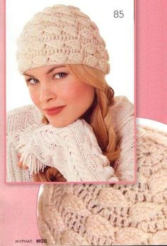Beige Hat free crochet graph pattern