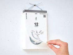 宙(そら)の日めくりカレンダー sora calendar Creative Calendar, Art Calendar, Calendar Design, Desk Calendars, Magazine Page Layouts, Cookbook Design, Stationary Design, Postcard Design, Brochure Design