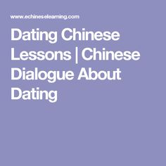 Dating Chinese Lessons   Chinese Dialogue About Dating
