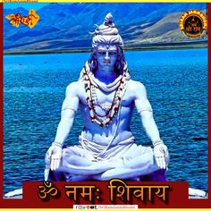 श्रीराम जन्मभूमि तीर्थ  — Mahadev: Know Your Shiva Lord Shiva, History Facts, Temples, Knowing You, Fictional Characters, Fantasy Characters, Shiva