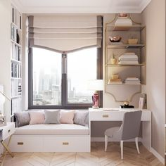 Small bedroom storage - Introducing Small Bedroom Storage Ideas 61 MyKingList com Home Office Design, Home Office Decor, Home Interior Design, Home Decor, Small Room Interior, Small Bedroom Storage, Small Room Bedroom, Storage Ideas Living Room, Furniture For Small Bedrooms