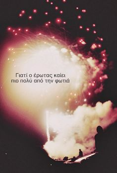 In the Aftermath (by Saint Courtney) Greek Quotes, Say Something, Talk To Me, Inspire Me, Best Quotes, Feelings, Sayings, Concert, Life
