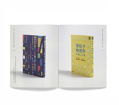 Type: New Perspectives in Typography | by Henrik Kubel and Scott Williams | Laurence King Publishers | typetoken®