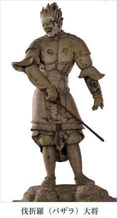 バザラ大将 Japanese Warrior, Hindu Deities, Buddhist Art, Sacred Art, Chinese Art, Asian Art, Japanese Art, Buddhism, Sculpture