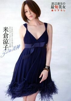 Pin on 女優 Japanese Beauty, Asian Beauty, Hot Japanese Girls, Cute Cuts, Cute Beauty, Beautiful Asian Women, Beautiful Actresses, Asian Woman, Short Hair Styles