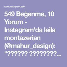 "549 Beğenme, 10 Yorum - Instagram'da leila montazerian (@mahur_design): ""متفاوت بیندیشیم،متفاوت بپوشیم جهت سفارش دوخت لطفا به دایرکت یا تلگرام مراجعه فرمایید #مانتو #شلوار…"""