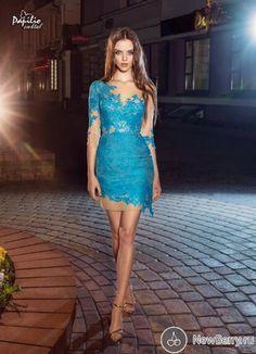 Lace Applique Evening Dress, Short Evening Dress, Mermaid