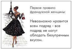 Элегантность, как стиль жизни. Элегантные платья | VK