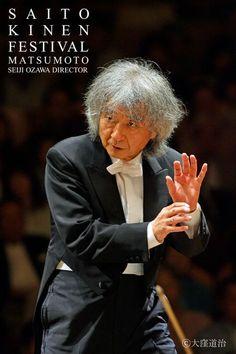 サイトウ・キネン・フェスティバル松本を聴きに行ける事になりました。 | A!@Atsuhiko Takahashi