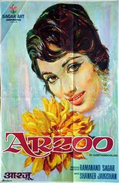 Vintage Bollywood Movie Poster: Arzoo (1960's)