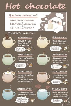 Hot chocolate the Japanese way Sweets Recipes, Coffee Recipes, Cooking Recipes, Food Graphic Design, Menu Design, Love Eat, Love Food, Food 101, Cocktail Illustration