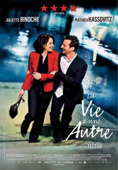 'Another Woman's Life' (2012)   French. Wonderful performance by Juliette Binoche. A young woman falls in love, then wakes up a decade later as the mother of a young boy who is also in the middle of a divorce.