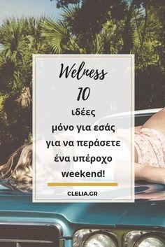 10 ιδέες μόνο για εσάς για να περάσετε ένα υπέροχο weekend