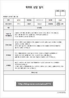 Periodic Table, Korean, Periodic Table Chart, Korean Language, Periotic Table