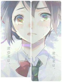 Anime: your name Noragami, Anime Naruto, Anime Manga, Makoto Shinkai Movies, Kimi No Na Wa Wallpaper, Your Name Wallpaper, Starco Comic, Your Name Anime, What Is Your Name